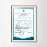 Laboratory AXOR INDUSTRY passed the official certification